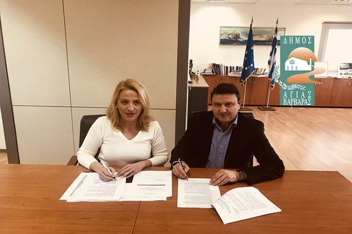 Δύο σημαντικά έργα στον Δήμο Αγίας Βαρβάρας με χρηματοδότηση της Περιφέρειας Αττικής