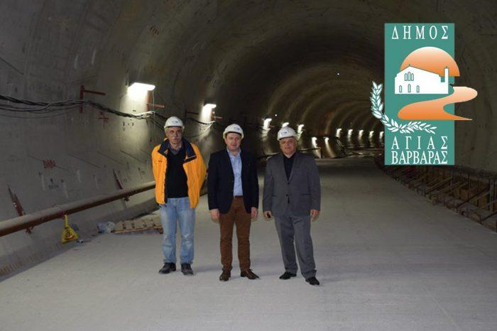 Επίσκεψη του Δημάρχου Αγίας Βαρβάρας στον υπό κατασκευή σταθμό του ΜΕΤΡΟ Αγία Βαρβάρα
