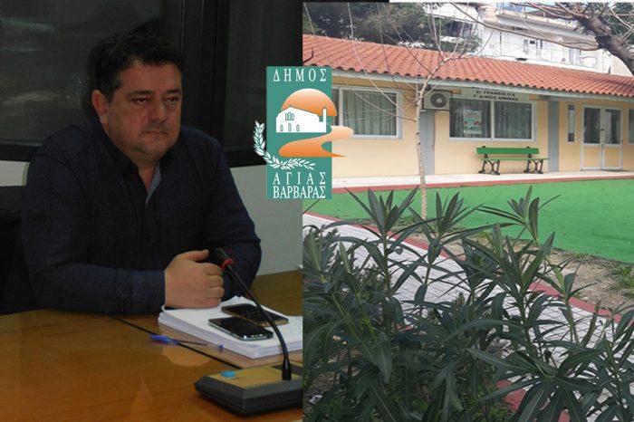 Θέμης Ντάβιος: «Από κομματικές κυψέλες οι καταγγελίες, για το 12ο Νηπιαγωγείο»