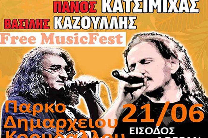 21η Ιουνίου Παγκόσμια Ημέρα Μουσικής - Πάνος Κατσιμίχας, Βασίλης Καζούλης στο πάρκο του Δημαρχείου - Είσοδος ελεύθερη