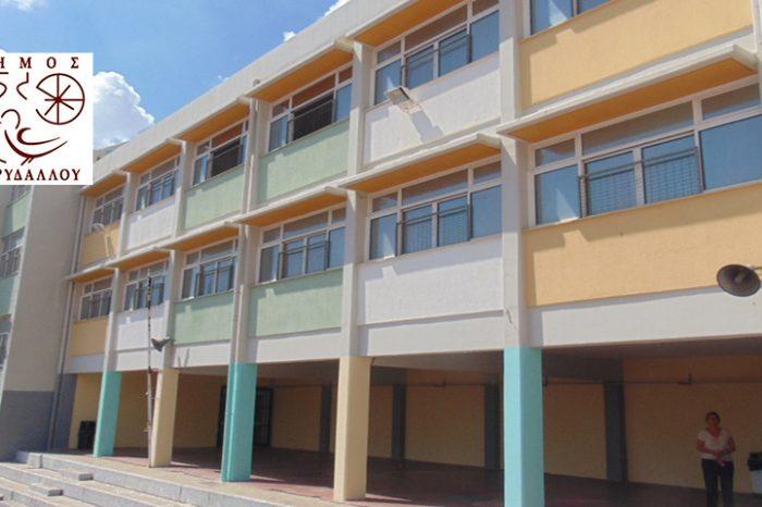 Έναρξη σχολικής χρονιάς: Σε ετοιμότητα όλα τα σχολεία του Κορυδαλλού 3 μεγάλα αθλητικά έργα ανακοινώνει ο Δήμαρχος Σταύρος Κασιμάτης