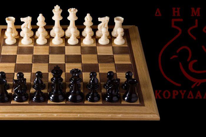 «Σχολείο σε κίνηση»: Δωρεάν σκάκι, παραδοσιακοί και χορωδιακά μαθήματα στα σχολεία από τον Οργανισμό Άθλησης & Πολιτισμού Δήμου Κορυδαλλού