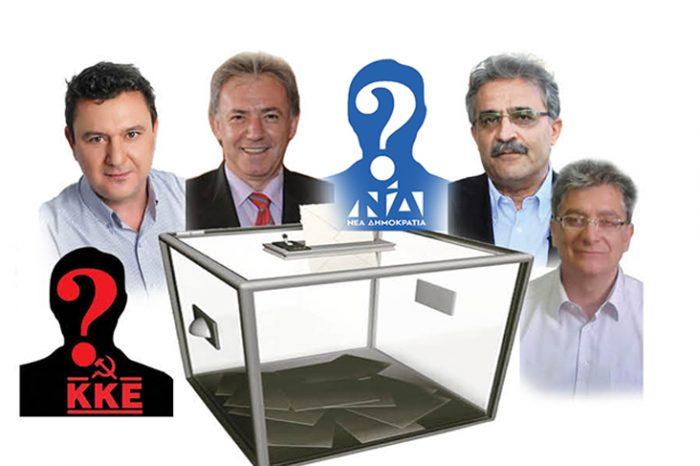 Προς ολοταχώς για εκλογές!