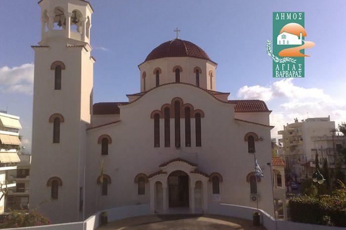 Οι μεγάλες γιορτές του Νοέμβρη στον Ιερό Ναό Προφήτου Ηλιού Αγίας Βαρβάρας