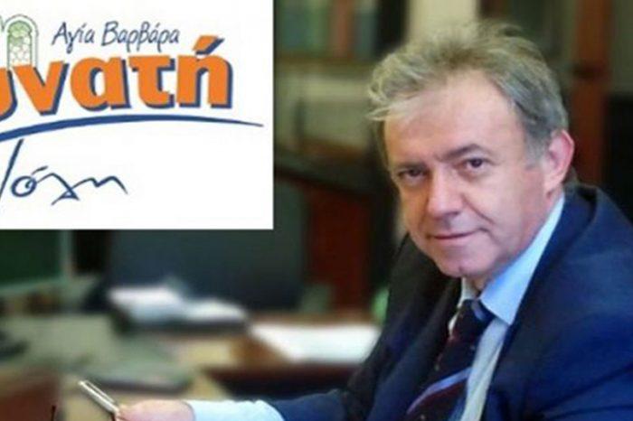 Μ. Γιάγκας: Να εκφράσει την αντίθεση του ο δήμος στην παραχώρηση των ακινήτων της Σιπύλου στο ΤΑΙΠΕΔ (ΕΤΑΔ ΑΕ)
