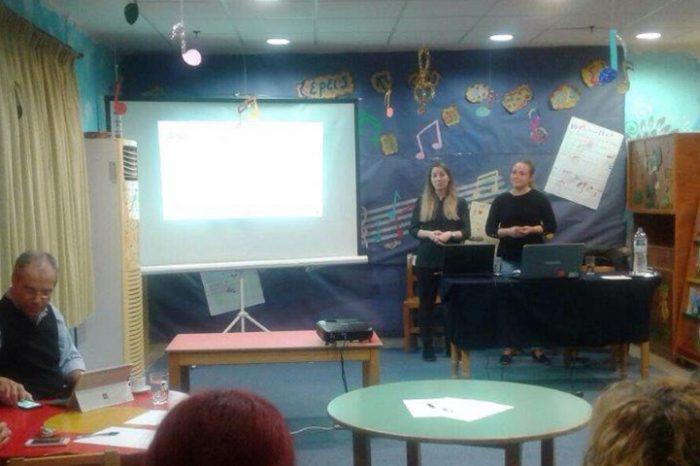 Σεμινάριο με θέμα « ∆ραστηριότητες και παιδαγωγικές προσεγγίσεις στην προσχολική εκπαίδευση και φροντίδα στο Ευρωπαϊκό πλαίσιο: καλές πρακτικές»