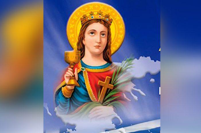 Εορτάζει 4 Δεκεμβρίου η Αγία Βαρβάρα η Μεγαλομάρτυς.