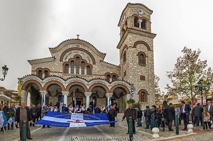 """Η Ένωση Κρητών Αγίας Βαρβάρας """"Η Μεγαλόνησος"""" συμμετείχε την Κυριακή25 Νοεμβρίου 2018 στην επετειακή εκδήλωση μνήμης """"Το Αρκάδι των Αγγέλων"""", που διοργάνωσε ο Σύλλογος Κρητών Φυλής """"Η Μεγαλόνησος"""""""