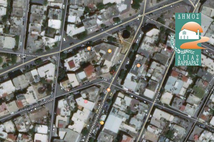 Η Αγία Βαρβάρα πότε θα το κάνει; Ο Δήμος Κορυδαλλού συζητάει με τους πολίτες για το κυκλοφοριακό με την έλευση του ΜΕΤΡΟ.