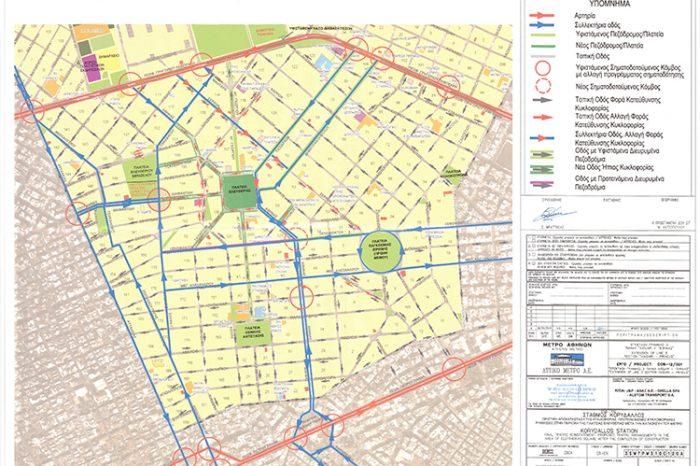 Οι  νέες κυκλοφοριακές ρυθμίσεις στην πλατεία Ελευθερίας