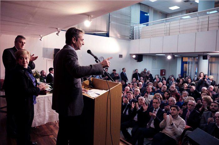 Ομιλία του Προέδρου της Ν.Δ., κ. Κυριάκου Μητσοτάκη σε εκδήλωση της ΔΗΜ.Τ.Ο. Αγίων Αναργύρων