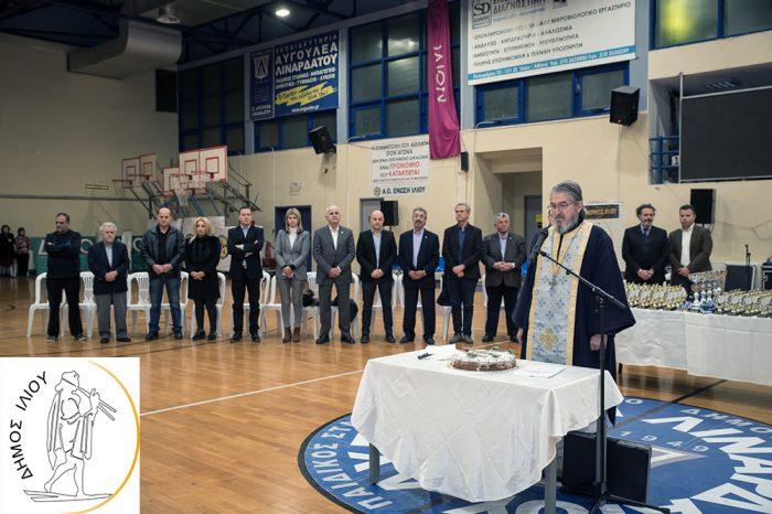 Τιμές σε αθλητές και Συλλόγους για τις διακρίσεις τους απέδωσε ο Δήμαρχος Ιλίου Νίκος Ζενέτος