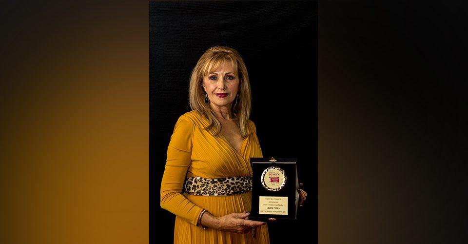 Βραβεύτηκε η πολιτευτής  Ευγενία Μπαρμπαγιάννη για την προσφορά της στην εκπαίδευση