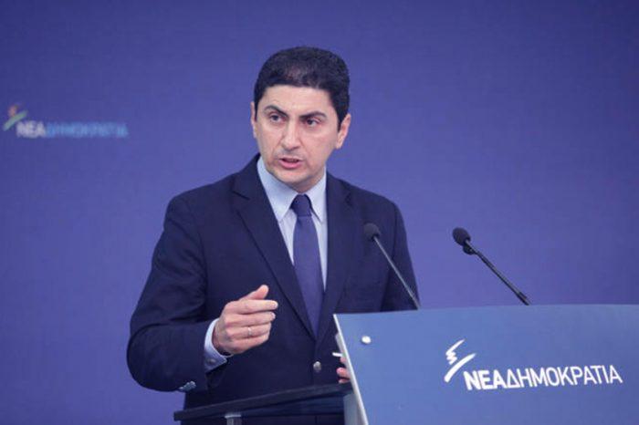Δήλωση Γραμματέα ΠΕ ΝΔ – Βουλευτή Ηρακλείου κ. Λ. Αυγενάκη με αφορμή τις διώξεις για την τραγωδία στο Μάτι