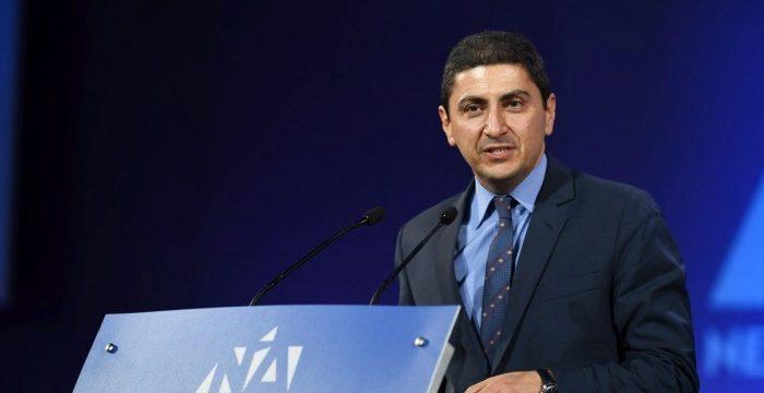Λ. Αυγενάκης «Το μέτωπο του λαϊκισμού συγκρούεται με το μέτωπο της υπευθυνότητας και της ελπίδας»