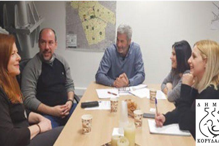 Στενή συνεργασία του δήμου με τους Συλλόγους Γονέων
