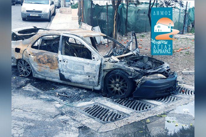 Αγία Βαρβάρα : Φωτιά σε εγκαταλελειμμένο  αυτοκίνητο