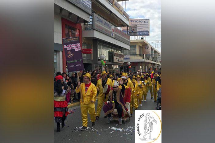 Καρναβάλι Δήμου Ιλιου - Το καρναβάλι των δυτικών προαστίων