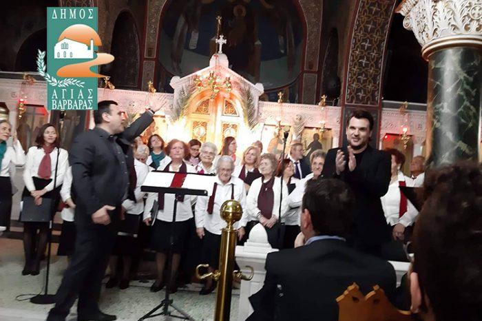 Συναυλία κατάνυξης και ευλάβειας στον Ιερό Ναό Παναγίας Ελεούσας