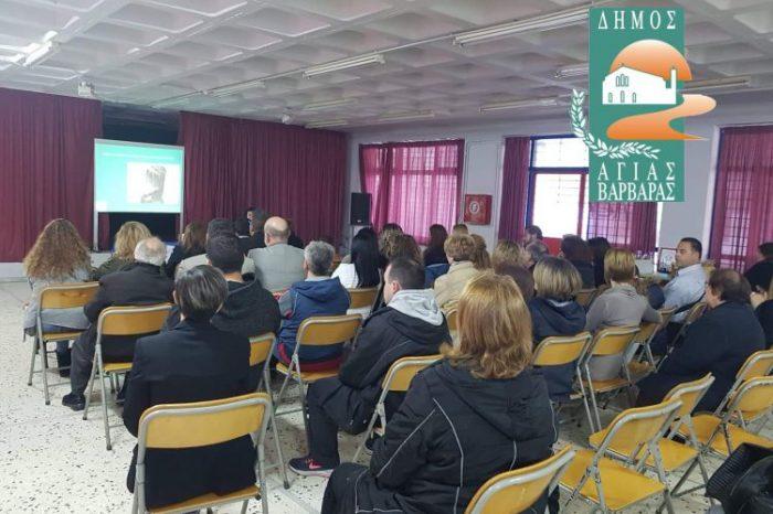 Εκδήλωση του 2ου Δημ. Σχολείου για αρχαιολογικά ευρήματα στις ανασκαφές του Μετρό