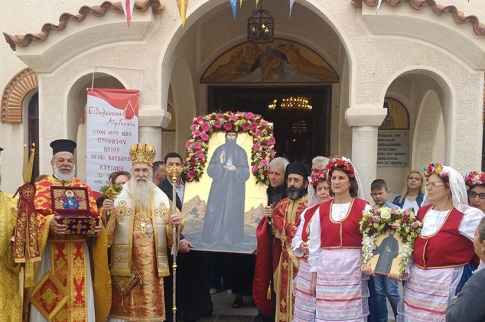 Η γιορτή του Αγίου Εφραίμ στην Αγία Βαρβάρα