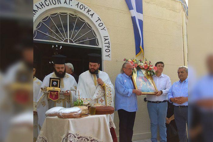 Εορτή του νεοφανούς Αγίου Λουκά του Ιατρού στην Παναγία Ελεούσα