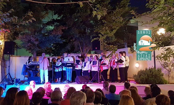 Μουσικό ταξίδι στο χτες από το Διονύση Αποστολόπουλο και το Δημοτικό Ωδείο