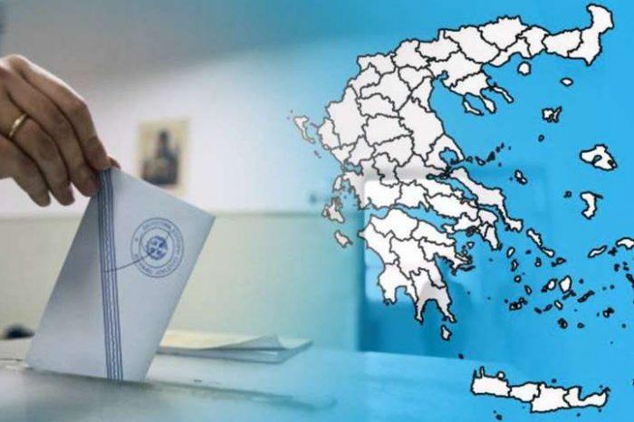 Βουλευτικές Εκλογές: Πόσες έδρες βγάζει η κάθε εκλογική περιφέρεια (λίστα)