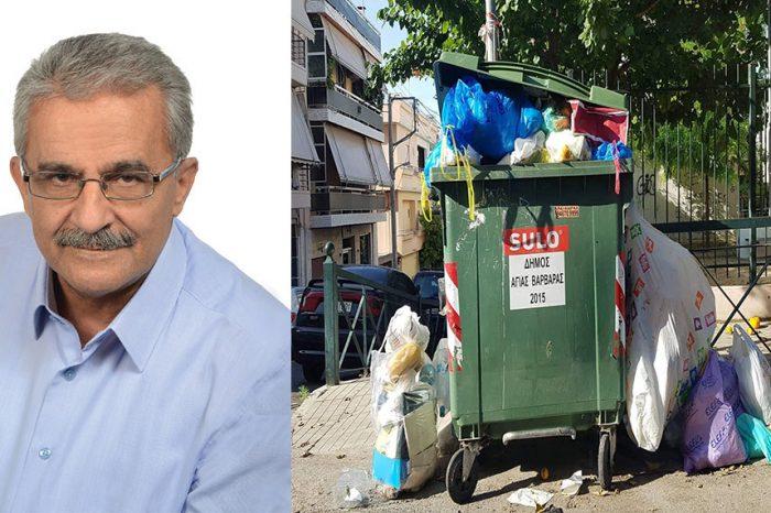 Λ. Μίχος: Ο Γ. Καπλάνης δεν κατέθεσε ποτέ αίτηση για χρηματοδότηση για τα Σκουπίδια!