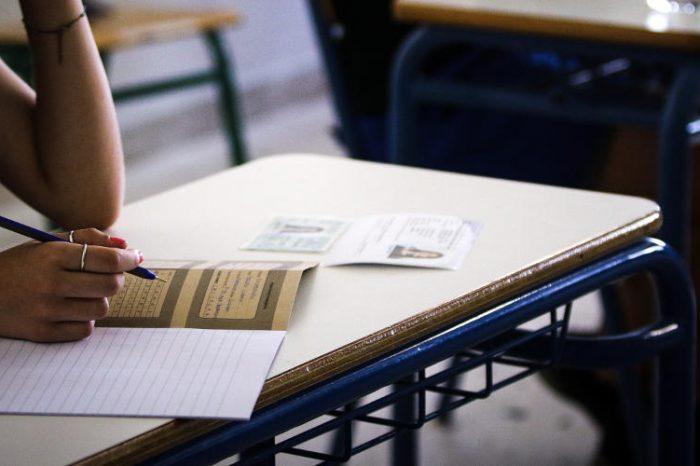 Μήνυμα του Δημάρχου Κορυδαλλού για τις Πανελλαδικές Εξετάσεις