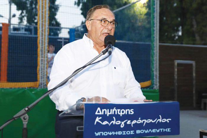 Δημήτρης Καλογερόπουλος:  Η καταδίκη της Αυτοδιοίκησης  σε ακυβερνησία, μέσω της  απλής αναλογικής