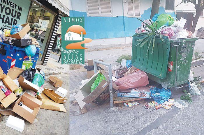 Να γιατί δεν έχουμε υποδομές για τα σκουπίδια!