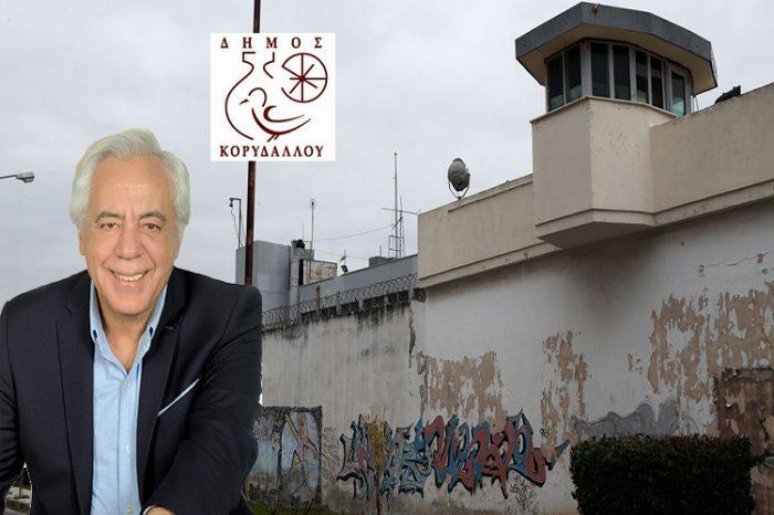 Δήλωση Δημάρχου Στ. Κασιμάτη για την εξαγγελθείσα από τον Πρωθυπουργό απομάκρυνση των Φυλακών