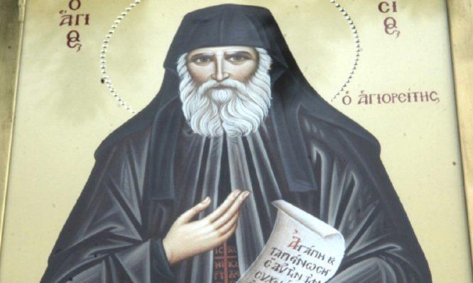 Γιορτάζει σήμερα ο άγιος Παΐσιος – Ο βίος και το έργο του