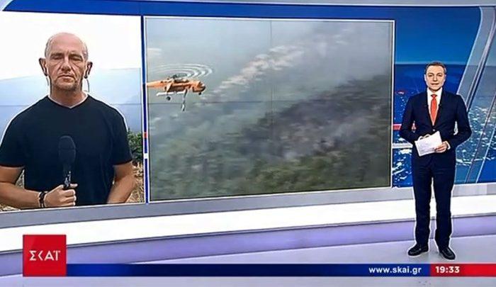 Τρεις ύποπτοι για τη φωτιά στην Εύβοια - Οι Αρχές εξετάζουν τα άλλοθί τους - ΒΙΝΤΕΟ