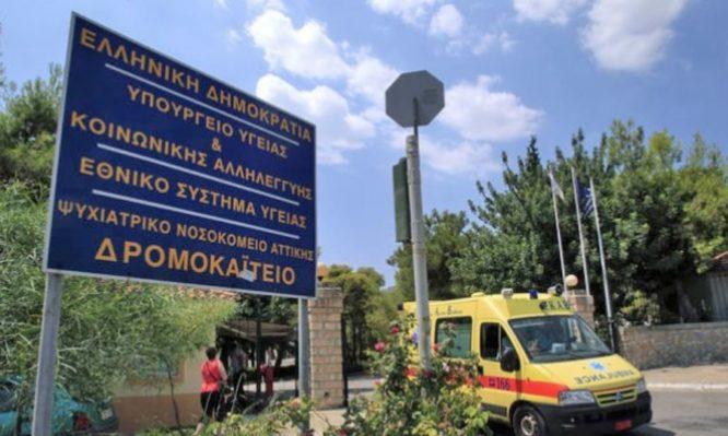 ΠΟΕΔΗΝ: «'Αγριος ξυλοδαρμός δύο εργαζομένων από ντελιβεράδες στο Δρομοκαΐτειο – Τους έστειλαν στο νοσοκομείο»