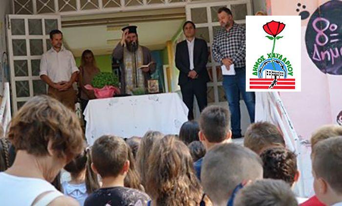 Ο Δήμαρχος Χαϊδαρίου Β. Ντηνιακός παραβρέθηκε στην τελετή Αγιασμού των σχολείων