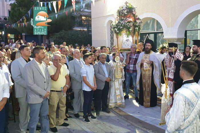 Με λαμπρότητα ολοκληρώθηκαν οι λατρευτικές πανηγυρικές εκδηλώσεις στον Ι. Ν. Παναγίας Ελεούσας
