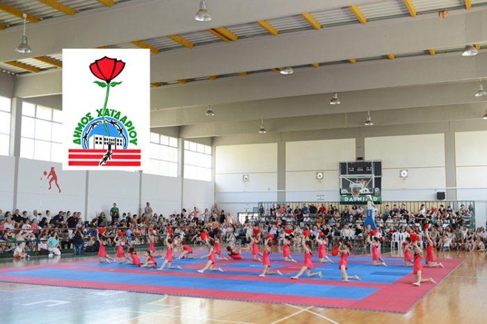 Ξεκίνησαν οι εγγραφές στα Τμήματα Αθλητισμού του Δήμου Χαϊδαρίου