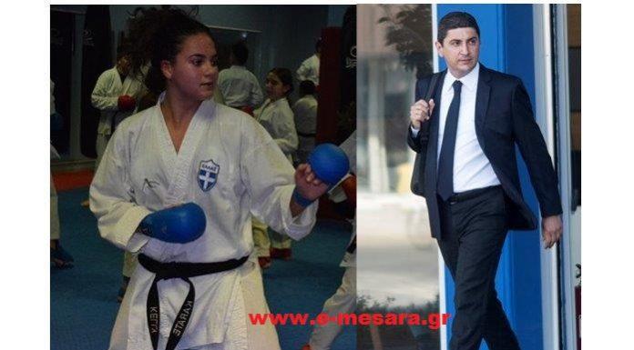 Λευτέρης Αυγενάκης για την Κυριακή Κυδωνάκη: Είμαι βέβαιος, θα έρθουν οι μεγάλες επιτυχίες