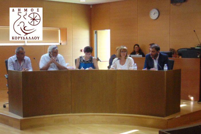 Σε κλίμα συναίνεσης το νέο Προεδρείο του Δημοτικού Συμβουλίου - Νέα Πρόεδρος η Μερόπη Κατσάνου
