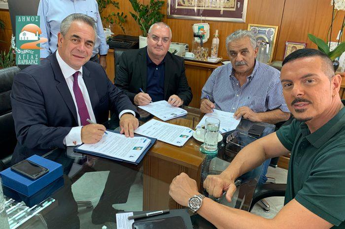 Συνάντηση του δημάρχου Λ. Μίχου, με το Πανεπιστήμιο Δυτικής Αττικής και το Εμποροβιομηχανικό Επιμελητήριο Αθηνών