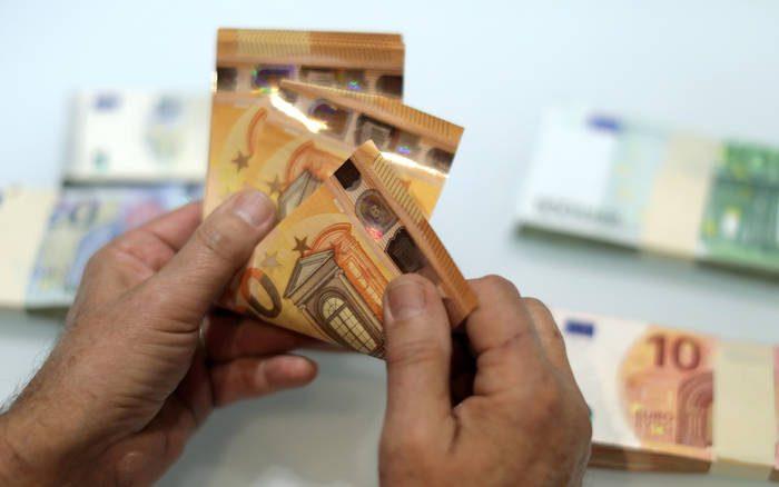 «Ζεστό» χρήμα τις επόμενες ημέρες - Πότε πληρώνονται επιδόματα, συντάξεις (ημερομηνίες)