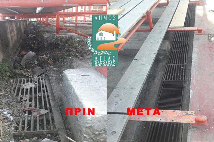 Με ταχείς ρυθμούς συνεχίζονται οι εργασίες καθαρισμού του δήμου Αγίας Βαρβάρας εν όψει του χειμώνα