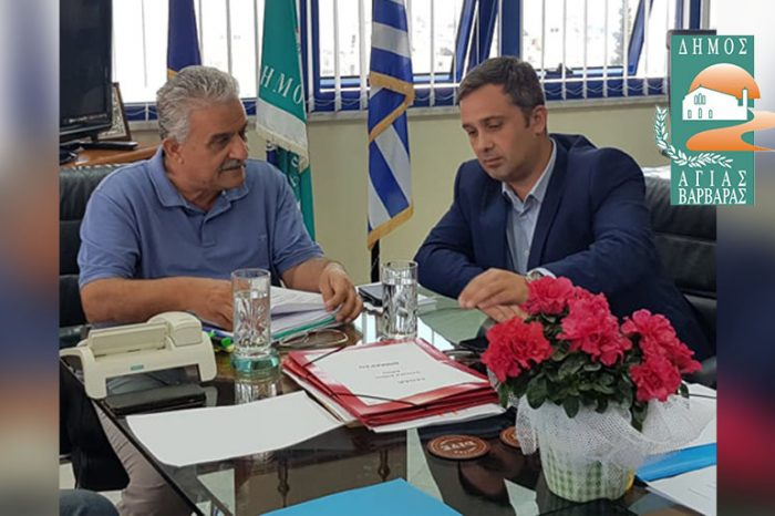 Συνάντηση του δημάρχου Λάμπρου Μίχου με τον Αντιπεριφερειάρχη Αττικής κ. Ανδρέα Λεωτσάκο