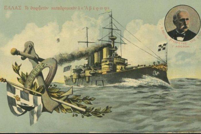 Σαν Σήμερα: 1912 ο Ελληνικός Στόλος υπό τον Κουντουριώτη στη Λήμνο