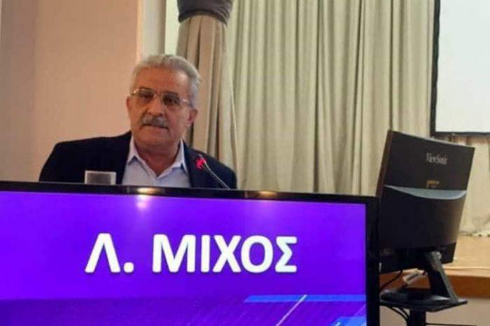 Στο 3o Πολυθεματικό Επιστημονικό Συνέδριο ΚΑΤ, ομιλητής ο δήμαρχος Αγίας Βαρβάρας κ. Λάμπρος Μίχος