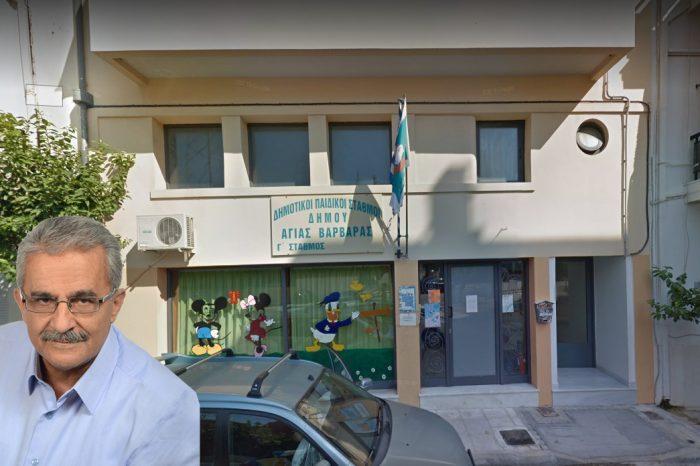 Συνεχίζεται ο κύκλος επισκέψεων του δημάρχου κ. Λάμπρου Μίχου στους δημοτικούς παιδικούς σταθμούς της πόλης