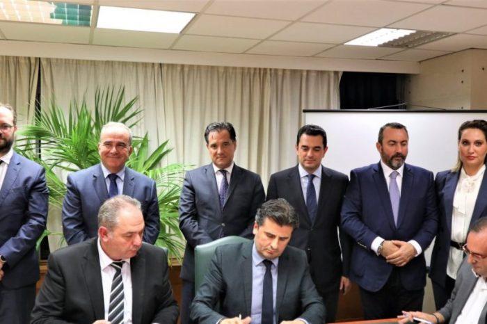 Έπεσαν οι υπογραφές για την Ελληνική Βιομηχανία Ζάχαρης
