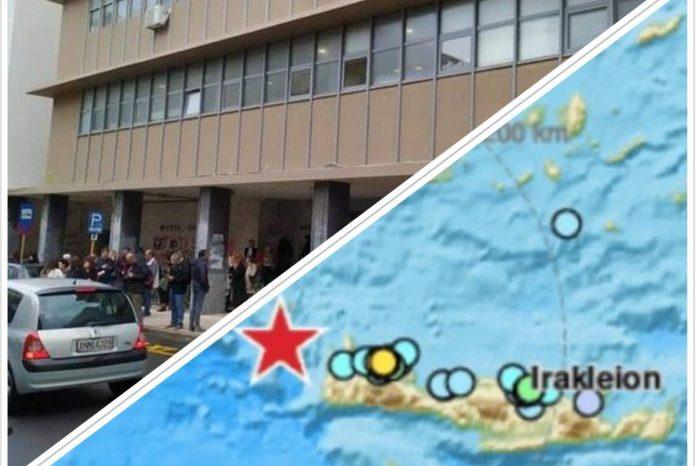 Σεισμός 6,1 ρίχτερ στην Κρήτη: Στους δρόμους οι κάτοικοι των Χανιών (pics) | Ζημιές στην Κίσσαμο – Μαθητές στις αυλές